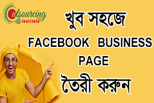 Facebook Business Page Create by Outsourcing BD Institute