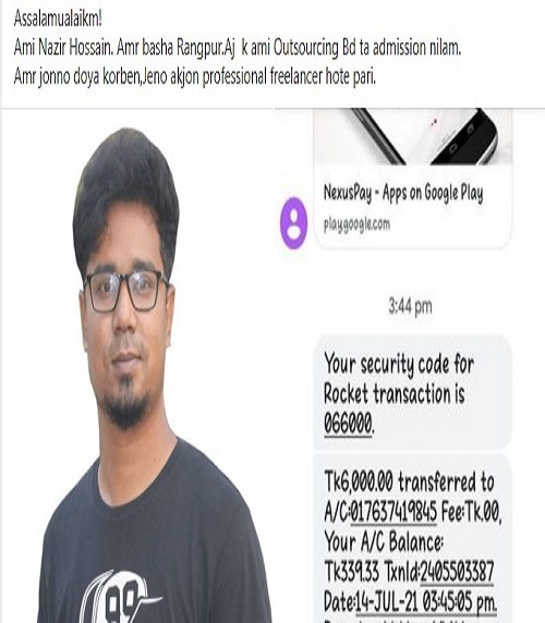 Outsourcing Institute, Outsourcing BD Institute, Outsourcing BD, Freelancing Tutorial, Outsourcing Institute By golzer, Fiverr Tutorial, Freelancing By golzer, Best Institute In rangpur, Haragach, Outsourcing Institute Haragach, Outsourcing Institute BD, Outsourcing BD Institute By Golzer